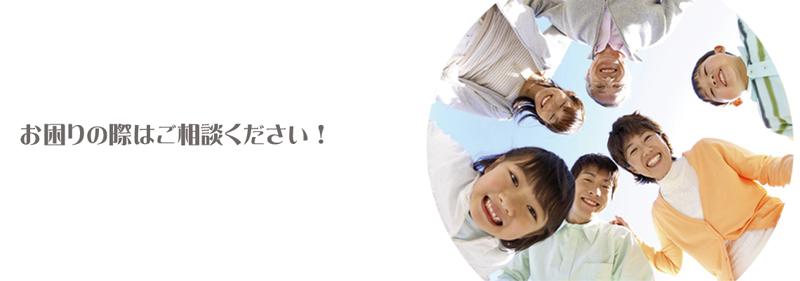 遺品整理の事なら埼玉リサイクルジャパン