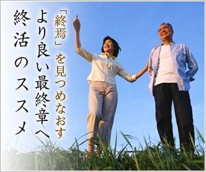 滋賀県で遺品整理を承ります