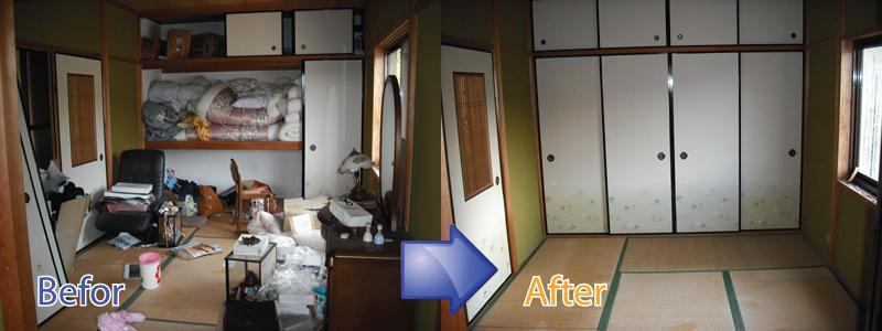 粗大ごみの片付け、引越しゴミの処分、遺品整理まで埼玉リサイクルジャパンにお任せください