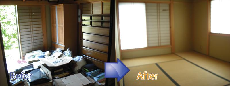 さいたま市・埼玉県で遺品整理、ごみ屋敷の片付け、特殊清掃までリサイクルジャパンにご相談ください。